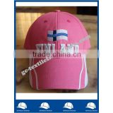 China alibaba factory 100 cotton twill finland bulk baseball cap