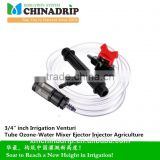 "3/4"" inch Irrigation Venturi Tube Ozone-Water Mixer Ejector Injector Agriculture"