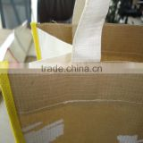 Luxury Clothing warp and weft paper material custom coated coating printing machine made yiwu paper bag printing