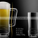 NEW Design Freezer mug with Cool insulated beer mug