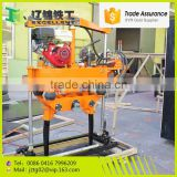 YCD-22 Branding Machines Good Quality Railroad Ties Tamping Rammer Parts