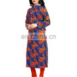Casual Party Wear Chain Style Rayon Soft Cotton Kurtis 2017