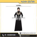 New Arrival 2017 Abaya Jalabiya Jilbab Evening Maxi Dress
