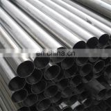 304 ss stainless steel seamless pipe 304 316 316l