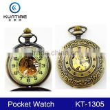 vintage pocket watch mechanical roman numerals and digital pocket watch