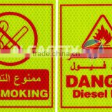 fluorescent yellow-green high intensity prisamtic reflective fire signs