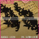 China factory DIY water soluble black cheap patches factory direct sell flower applique trim