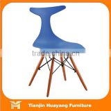 Modern design living room furniture wholesale ABS Plastic Chair/ Whale Tail Plastic Coffee Shop Chair