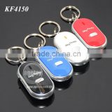 Blister Packing Promotional Electronic Switch LED Light Whistle Key Finder