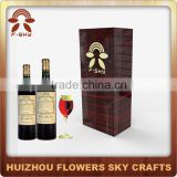 Double Red Wine Glossy Finish Wooden Wine Storage Box