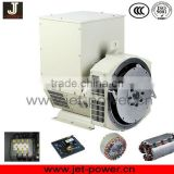 Formal design low rpm generator alternator                                                                                                         Supplier's Choice