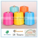 Dyed 100% Polyester DTY Textured Yarn for Weaving and Knitting                                                                         Quality Choice                                                                     Supplier's Choice