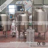 CE standard 1 bbl electric brewing system