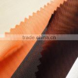 knitting polyester Spandex Stretch Mesh for Swimming Wear Lining US Power Net Stretch Mesh underwear spandex mesh fabric