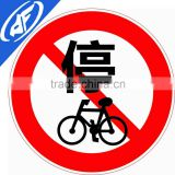 Reflective adhesive forbid bicycle through Road sign