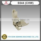 Industrial Sewing Machine Parts Sewing Accessories Hemming & Folding Feet Single Needle S544 (CHW) Presser Feet