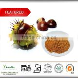 2015 TOP-selling Horse Chest Nut Botanical Extract powder, Horse ChestNut Extract,Aescin 20% 40% 98%