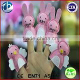 Handmade Plush Animal Puppets Set Felt Finger Puppets,Plush Felt Finger Puppet