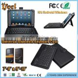 For iPad mini Foldable Leather Case With Magnetic Detachable Bluetooth Keyboard Case 8 inch