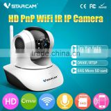 VStarcam ONVIF H.264 1.0MP ip camera hd WIFI video surveillance pan tilt home wireless ip camera