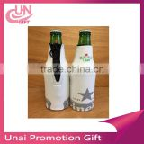 High Quality Cool Color Printing Water Bottle Holder Lanyard With Thick Fabric Material