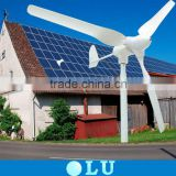wind turbine PMG ,Low rpm generator alternator ,Horizontal axis wind turbine generator