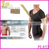 2014 New Hot Sex Black Men's Slimming Body Shaper Belly Fatty Underwear Vest Shirt Corset Compression M/L