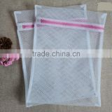 Laundry Washing Net Bag - for Promotion