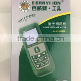 BERRYLION laser meter tools test for distance, area and volume with high quality