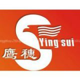 Inquiry about Guangzhou Yingsui Fire-fighting Equipment Co.,Ltd.