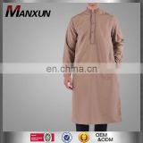 New Fashion Design Muslim Jubah 2016 Long Sleeve Mens Shalwar Kameez