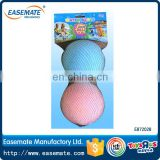 High Quality Bath Toy High density sponge EVA foam ball