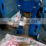 Mini Electric Fertilizer Compost Food Granulator Machine Price