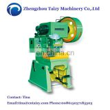 New mechanical power presses series 25Tpunching machine,used power press machine