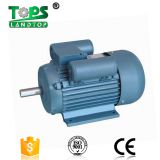 single phase 2hp electric motor ac induction motor made in China