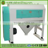 Hot Sale Easy Operation Automatic FFPD-series Horizontal Bran Finisher Wheat Flour Milling Machine