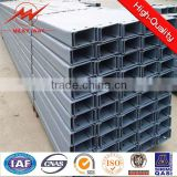 Wholesale price stainless steel u channel