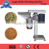 Affordable easy use SUS stainless steel TJ-307 garlic ginger grinding machine