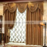 The modern European style pure color shading curtain Landing curtains