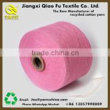 Carded recycled knitting fabric yarn dyed cotton yarn for hammock yarn Export to Sounth America