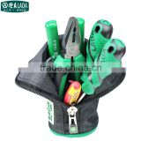 Portable household network maintenance tools hand tool set repair set Commonly used tool kit set                                                                                                         Supplier's Choice