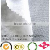 Wholesale polypropylene spunbond non woven, china suppiler of pp spunbonded nonwoven fabric