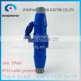IP44 splash proof cable protected plug and socket connector plastic 3P 3 pin 3 pole 16A 2P+E male and female