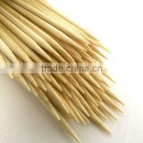 wholesale point shape disposable sushi picks, bamboo bbq skewer                                                                         Quality Choice