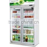 Exquisite Double Door Display fridge