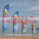Factory direct various designs wholesale advertising feather flags