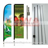 Wholesale custom made feather flags for sale