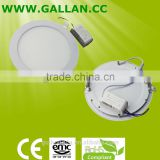 Super brightness ultra slim 15w led panel light hot sale on China market led ceiling light