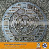 Road sanitary sewer ductile casting iron manhole cover/well lid
