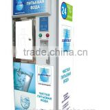 vending machine for water/Commercial ro water purified water vending machine/intelligent purified water vending